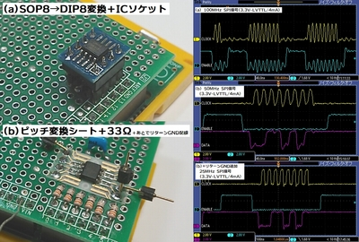 DSC_2194_all.jpg